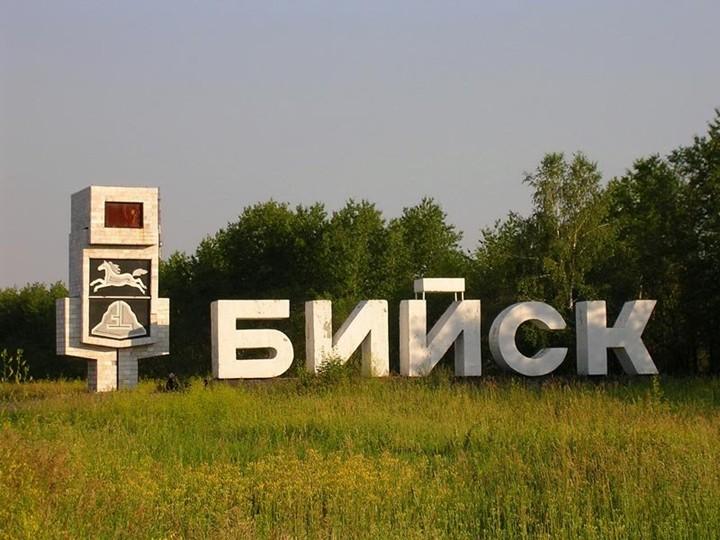 12 ноября в Бийске временно отключат телевизионное и радио вещание