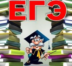 Школьники, получившие неудовлетворительные оценки по обязательным предметам, могут пересдать экзамены в сентябре