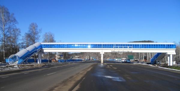 Первый пешеходный мост на Чуйском тракте